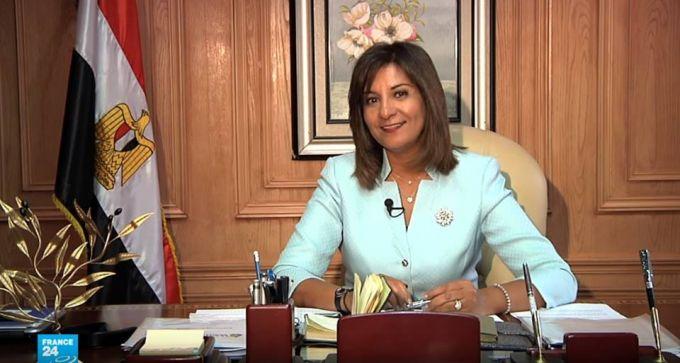 Mısır Göç Bakanı Nebile Mukrim