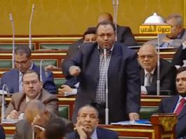 Emir Bisam Mısır parlamentosunda konuşma yaparken